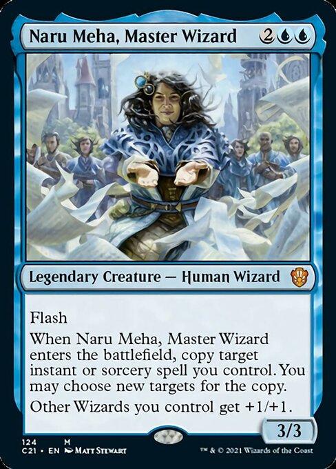 c21-124-naru-meha-master-wizard